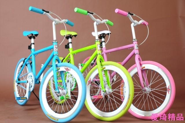 自行车单车女款