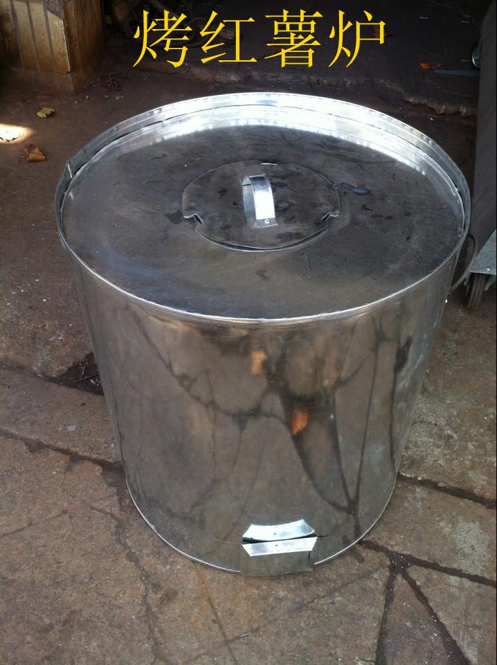 烤红薯炉 保温 烤地瓜炉 烤红薯机 烤红薯炉子 铁桶型图片
