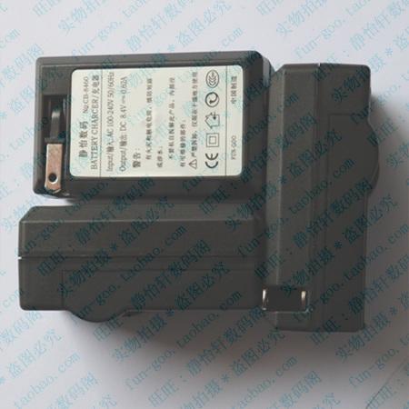 静怡*LEICA莱卡 V-LUX1 VLUX1 BP-DC5J BP-DC5U数码相机充电器