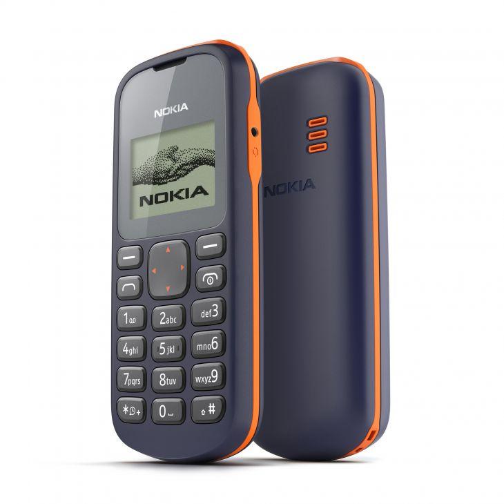 诺基亚920待机_Nokia/诺基亚 1030/1280老人学生备用工作超长待机大声音正品手机