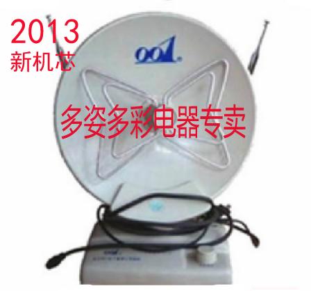 电视卫星信号_
