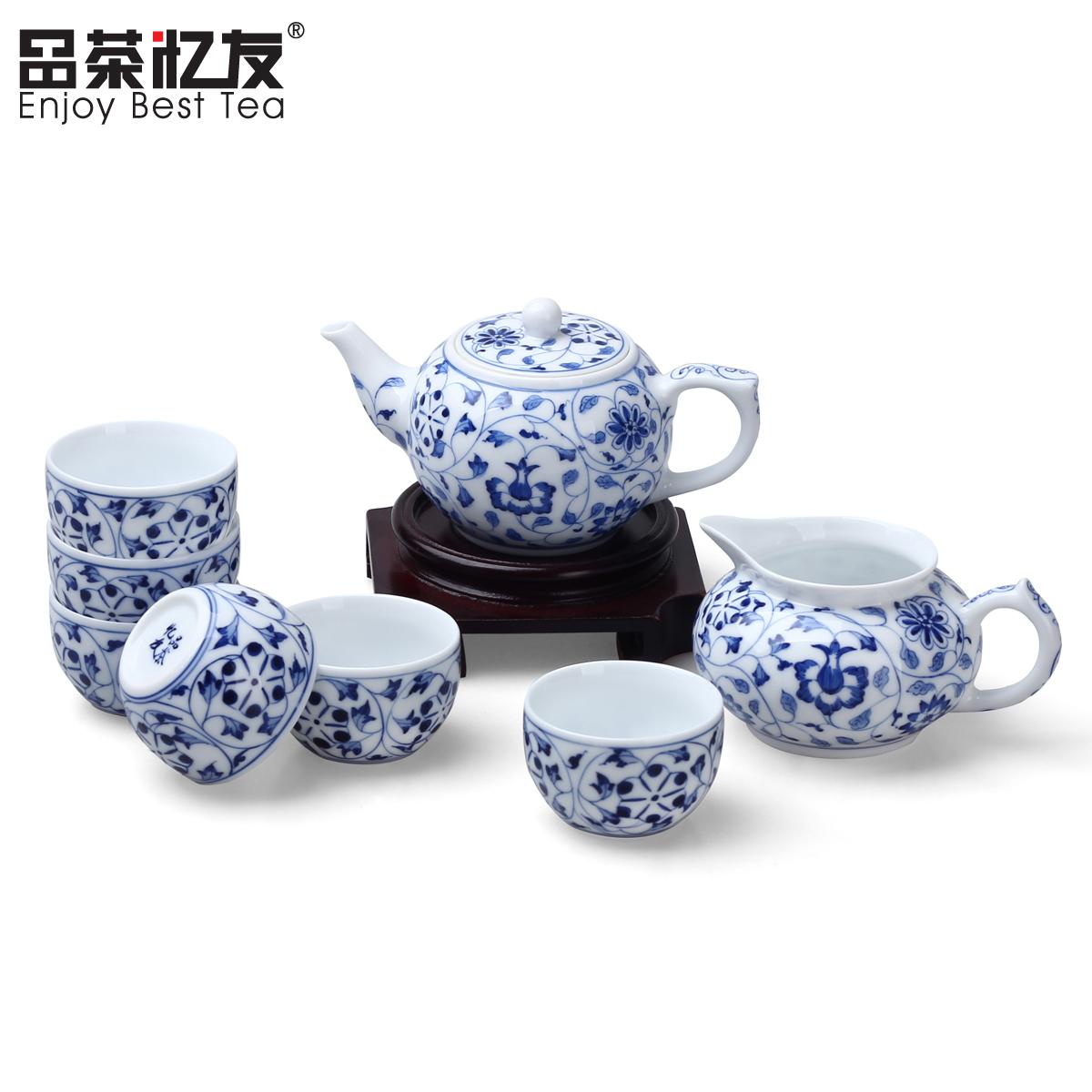 品茶忆友 缠枝青花套组 纯手绘图案景德镇青花瓷茶具套装 8头茶具