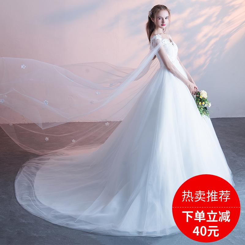 孕妇婚纱礼服2018新款高腰遮孕肚韩式一字肩新娘结婚拖尾梦幻公主