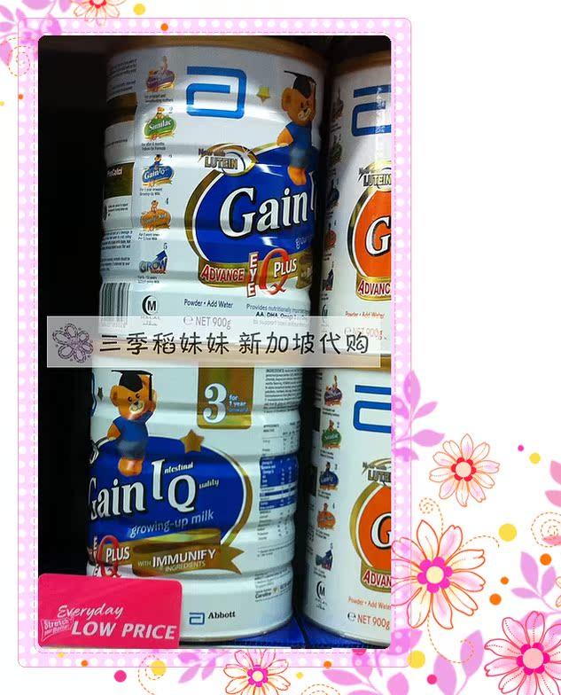 雅培奶粉美国直邮_雅培奶粉3段400g_雅培奶粉