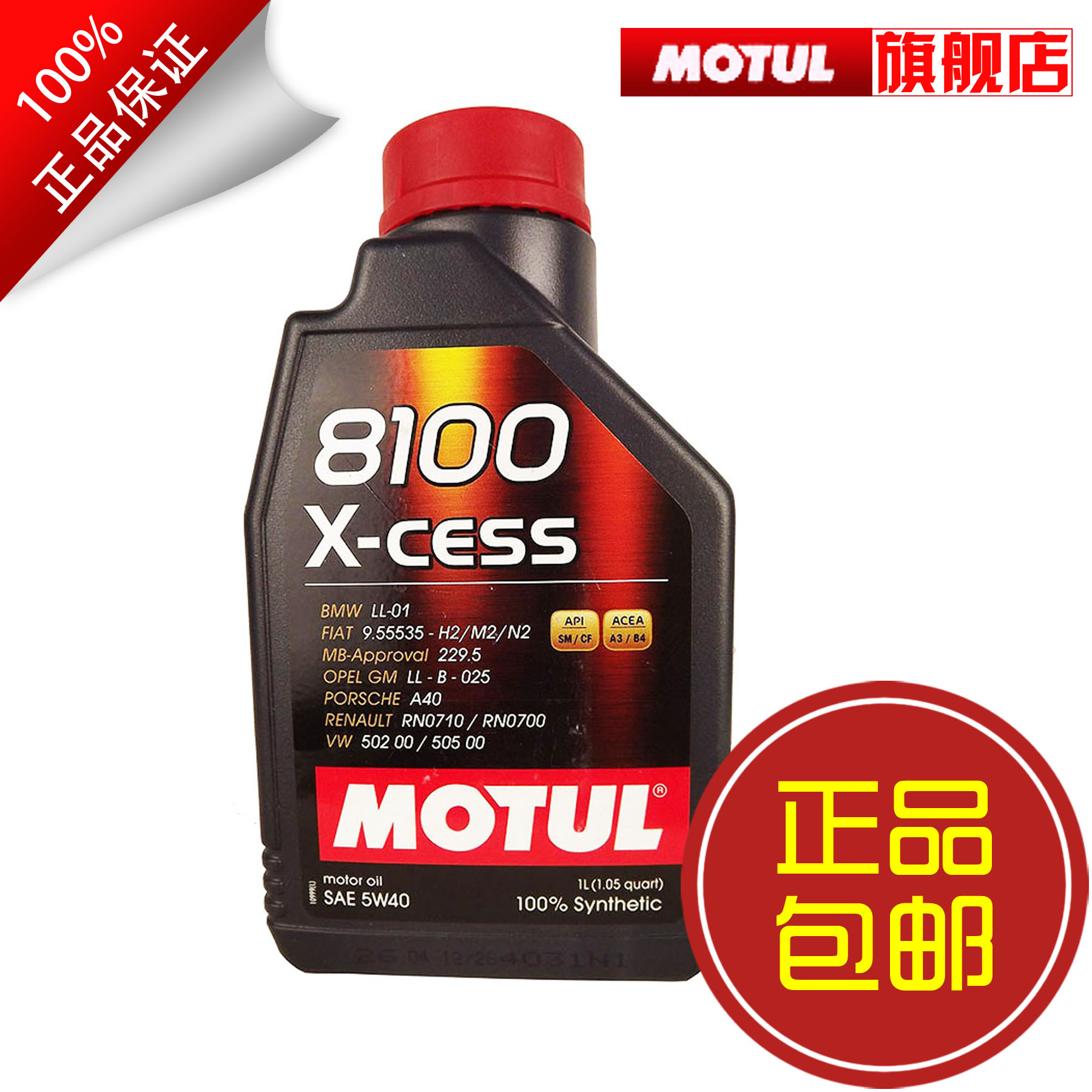 motul 8100 x cess 5w 40 sn 1l. Black Bedroom Furniture Sets. Home Design Ideas