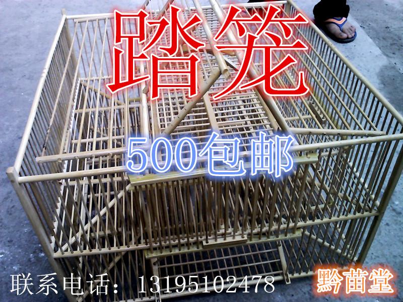 踏笼机关制作_视频迷你踏笼和实用型踏笼。中国花鸟 ...