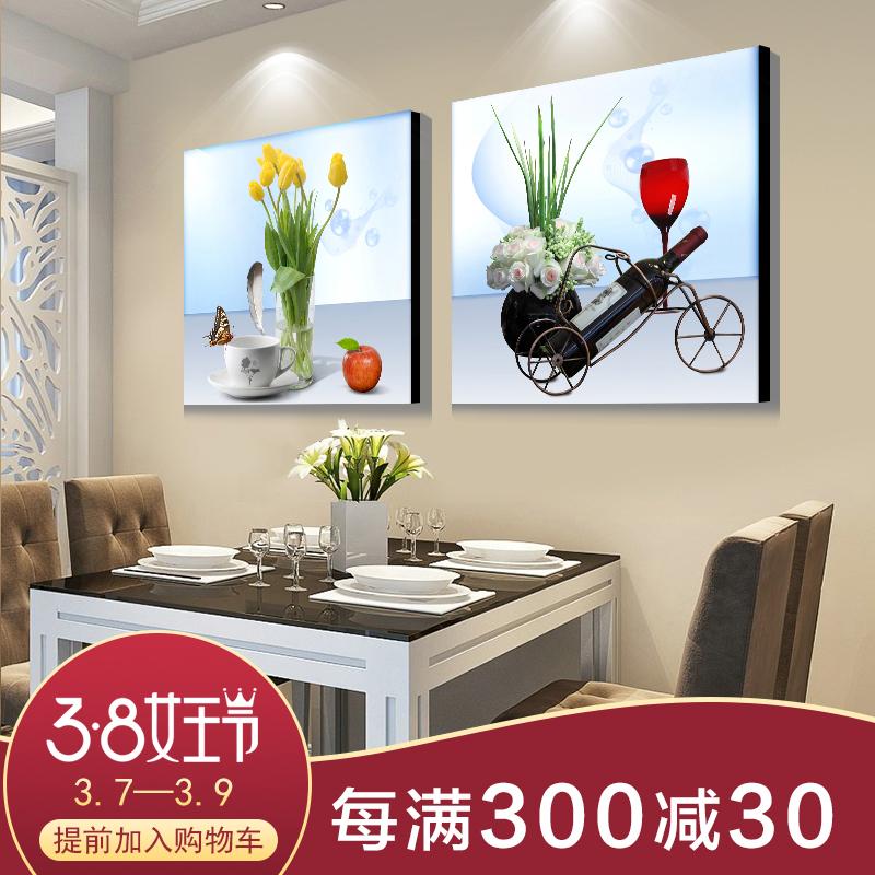 餐厅装饰画现代简约饭厅挂画二联水果壁画厨房墙壁电表箱装饰画