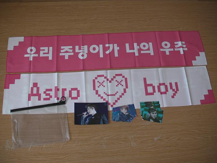 【现货】BEAST 俊亨2013 应援周边- ASTRO BOY 2nd 毛巾