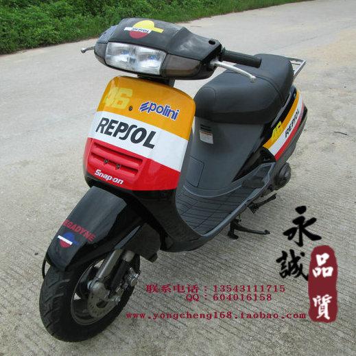 四轮沙滩摩托车配件_HONDA本田 日产踏板摩托车 90cc 大路易 花板 两冲程 碣石永诚