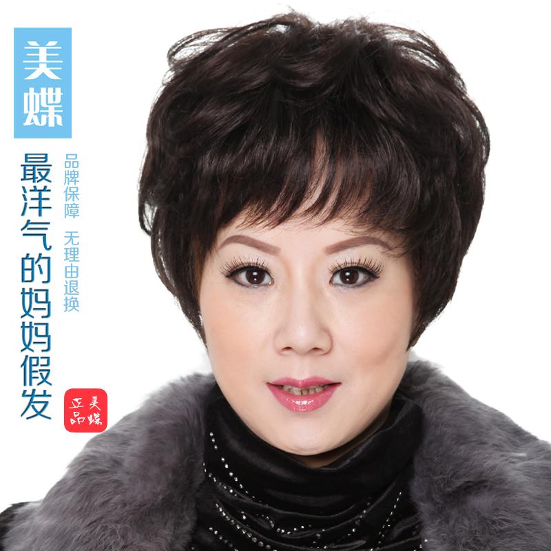 新款 中老年妈妈假发 苛岢蓬松透气女短发 自然逼真头套化疗可戴图片