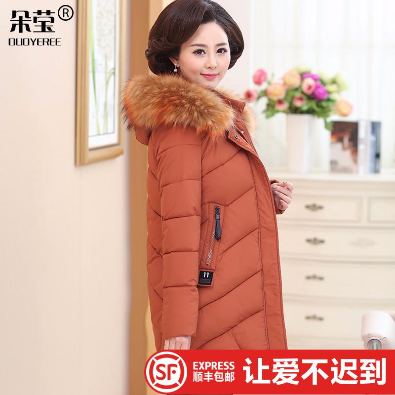 妈妈冬装外套中长款加厚羽绒棉服40岁中老年女装棉袄50中年人棉衣