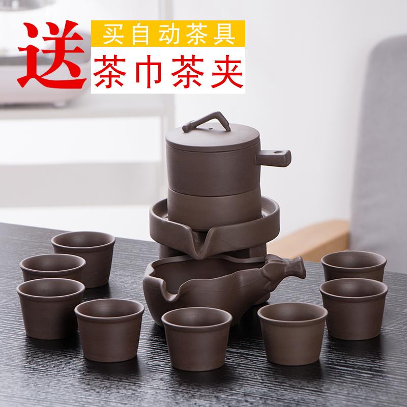 石磨紫砂半全自动茶具套装家用复古懒人防烫陶瓷创意整套石来运转
