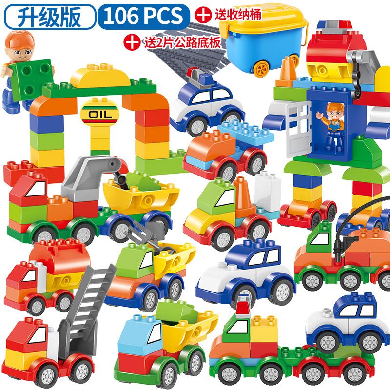 乐高积木玩具益智拼装汽车1大颗粒2拼插3-6周岁女男孩子礼物