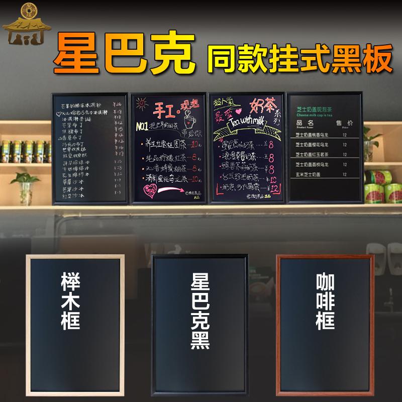 餐厅咖啡馆奶茶店铺菜单价目表复古创意磁性留言画板挂式大小黑板