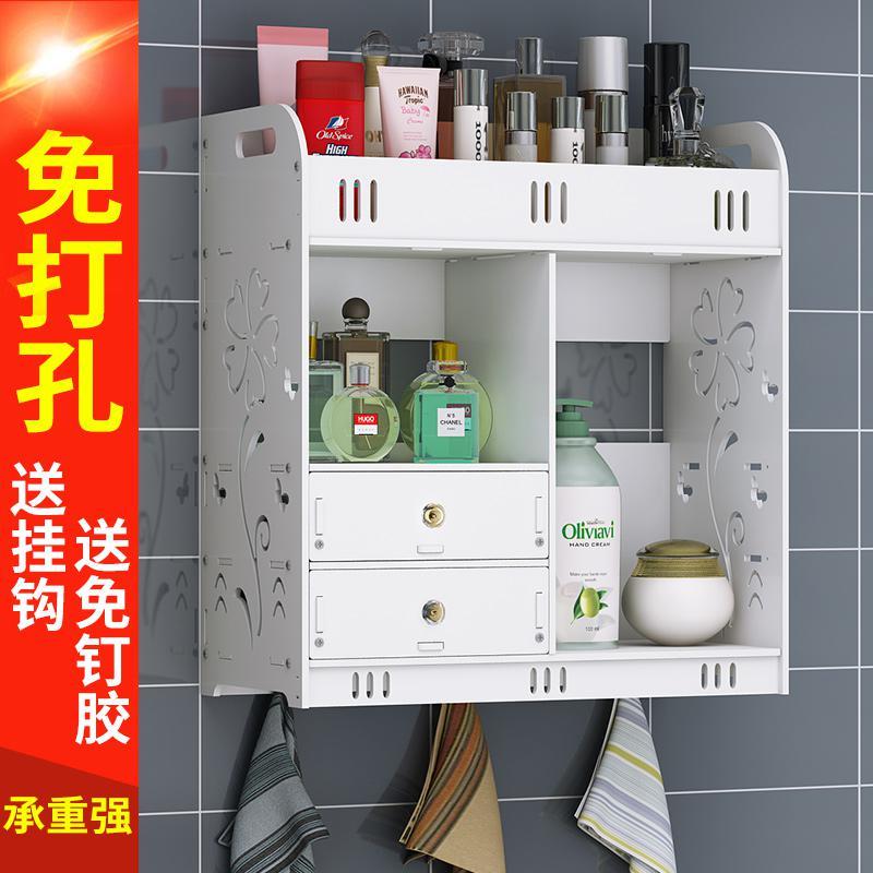 壁挂化妆品大号卫生间置物打孔收纳洗漱厕所浴室妆品收纳盒卫生