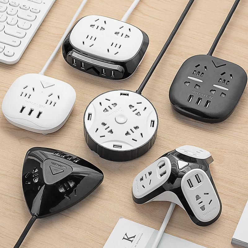 创意魔方插座多USB充电源多功能插线板迷你小排插智能带线接线板