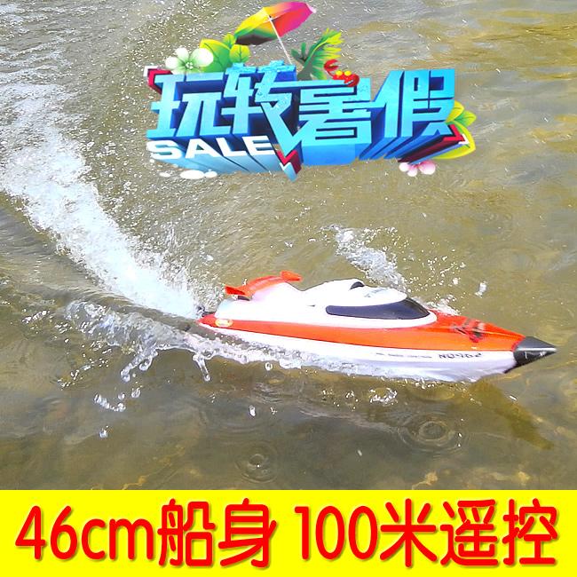 遥控船超大高速快艇环奇双马达无线充电动防水冷儿童男孩玩具赛艇
