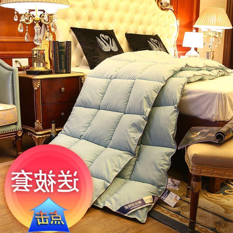 酒店羽绒被95白鹅绒冬被8鸭绒毛被冬季加厚保暖10斤冬季被子被芯