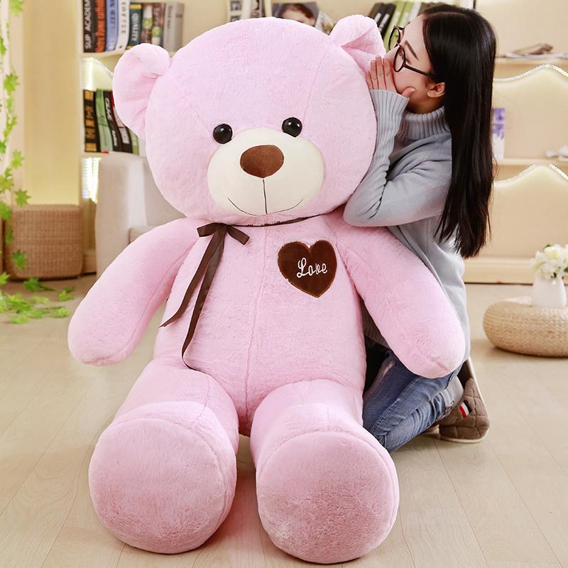 大号泰迪熊公仔毛绒玩具大熊布娃娃抱抱熊可爱生日礼物女生1.2米