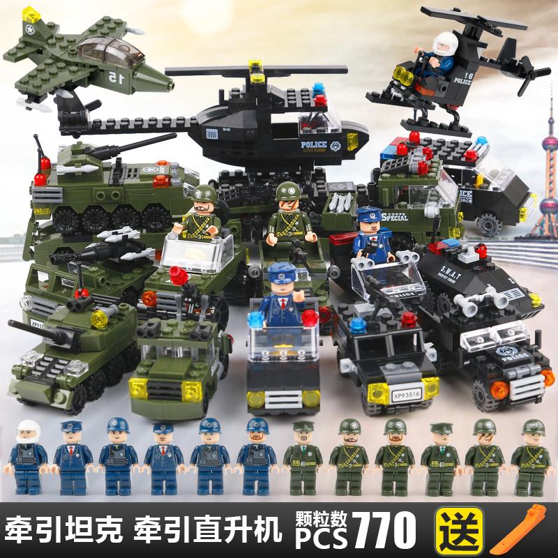 拼装乐高警察飞机战车系列火箭兼容儿童玩具坦克积木特警军事玩具拼乐高男孩警车v警察图片