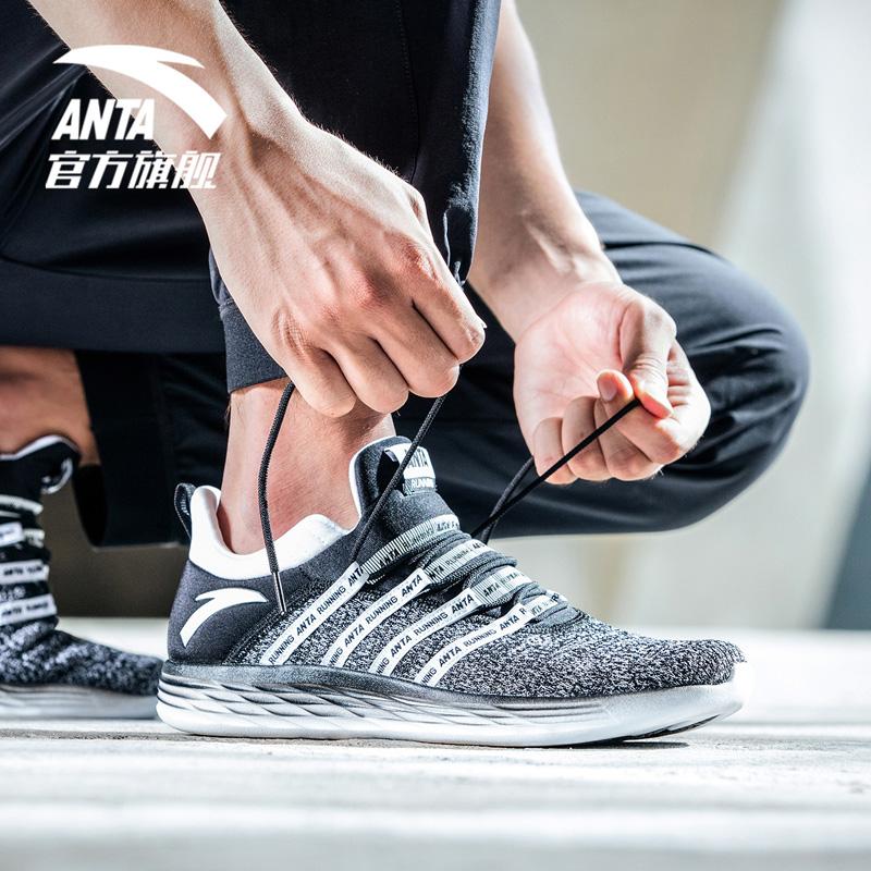 安踏运动鞋男鞋跑步鞋 春季新款潮流休闲学生减震耐磨跑鞋旅游鞋