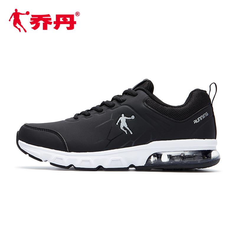 乔丹男鞋运动鞋男跑步鞋2017秋冬季新款休闲鞋耐磨减震革面气垫鞋