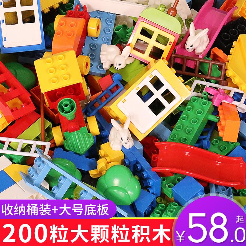 儿童大颗粒兼容乐高积木拼装玩具益智3-6周岁7女孩8男孩子10智力