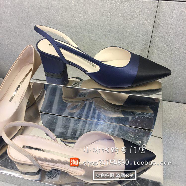 顺丰包邮 专柜正品思加图2018年春季新款粗跟女单鞋 9YD22 YD22