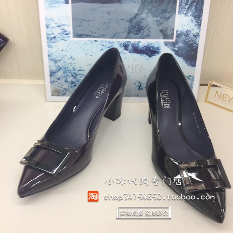 顺丰包邮专柜正品真美诗17年粗跟尖头漆皮女单鞋  ZPZW120 W120