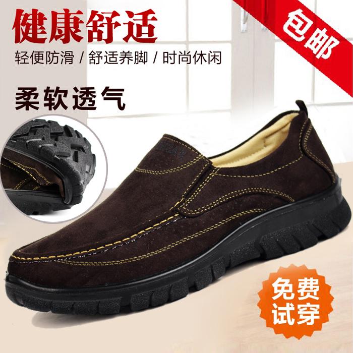 正品老北京布鞋男款春季单鞋中老年男士休闲鞋轻质厚底套脚爸爸鞋
