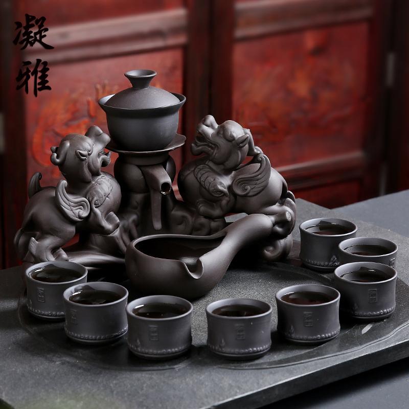 凝雅陶瓷半全自动茶具套装懒人复古紫砂粗陶家用创意茶壶茶杯整套