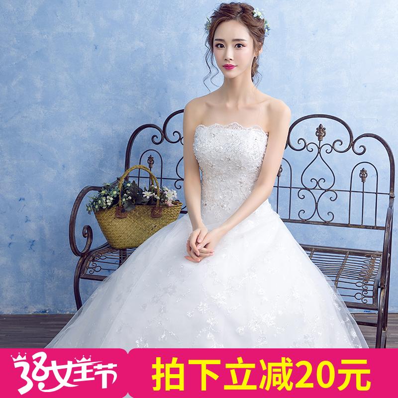 婚纱礼服2018新款新娘韩式抹胸齐地公主梦幻简约一字肩长拖尾显瘦