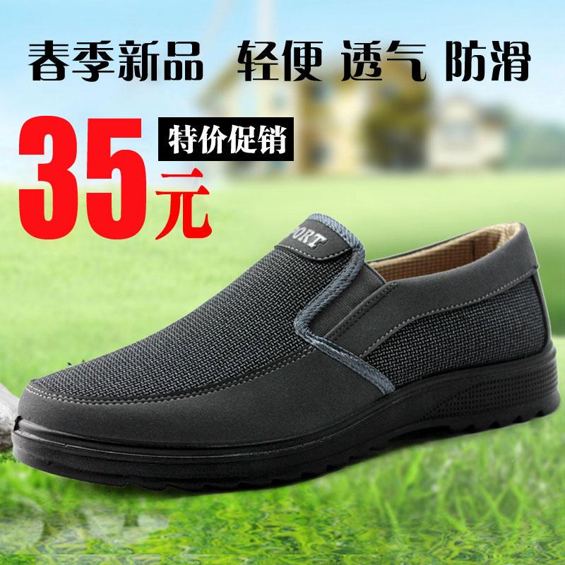 正品老北京布鞋 男款单鞋春季45 46 47 48大码休闲中老年爸爸鞋