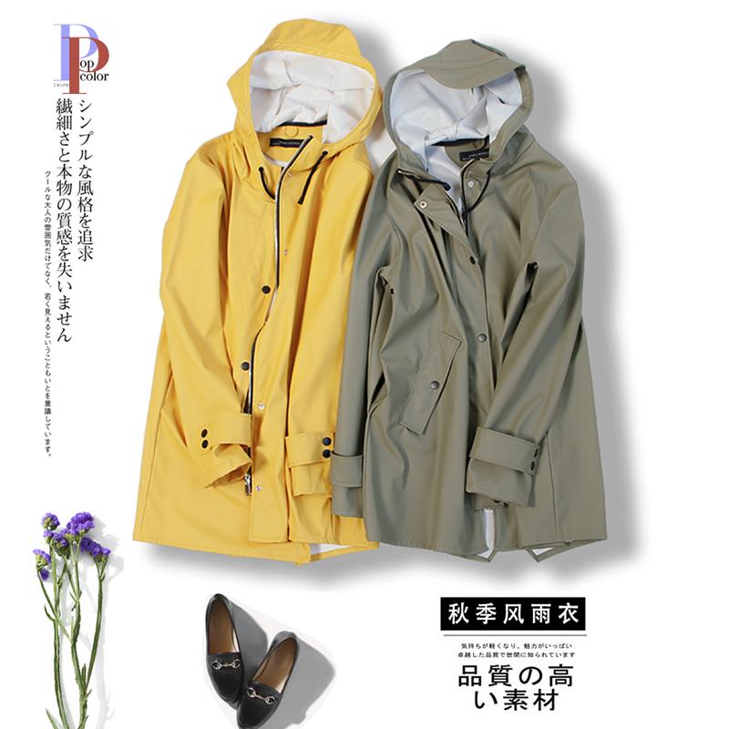 韩国专柜外贸原单新款宽松中长款连帽户外防水风衣时尚雨衣女成人