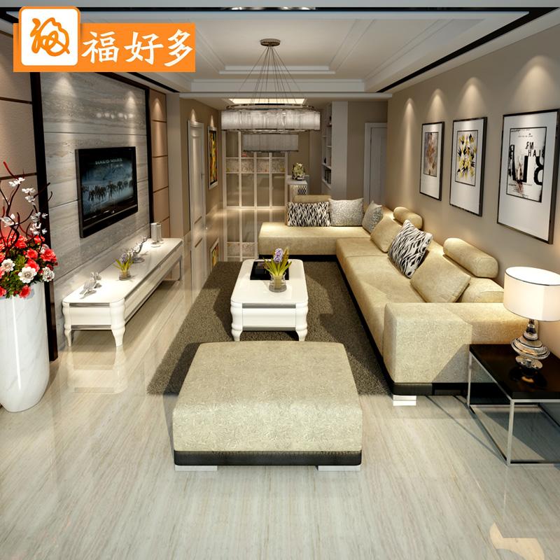 北欧科技布布艺沙发现代简约客厅沙发茶几电视柜组合三件套装家具
