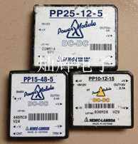 原装拆机测试好PP6-24-15  PPD6-5-1212 PPD6-24-1212 拍前询价