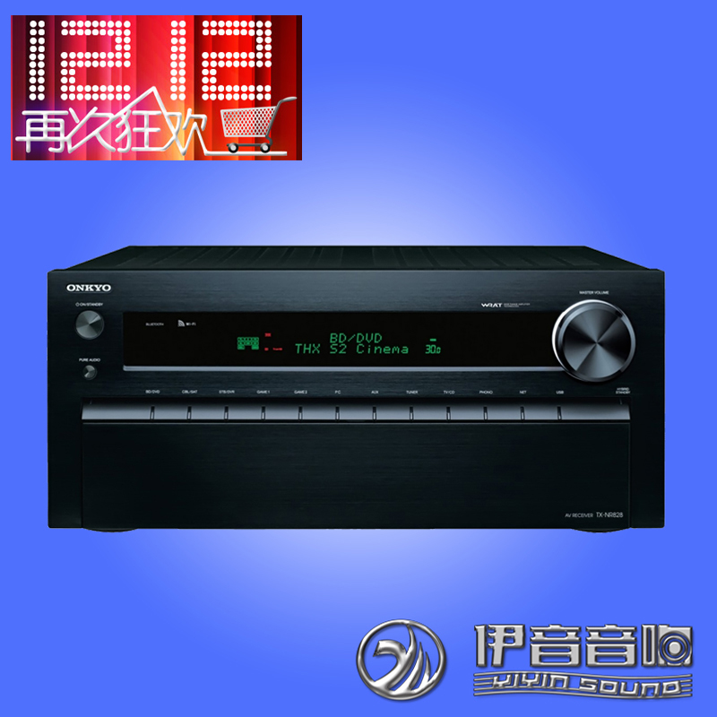 tx nr616 hookup Find great deals for onkyo tx nr515 72 channel 130 watt receiver shop with confidence on ebay.