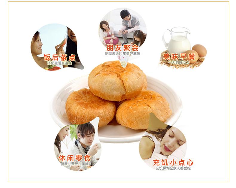 馋斯尼快餐金丝饼箱_友臣肥肠肉松饼_友臣金肉松鱼金丝图片