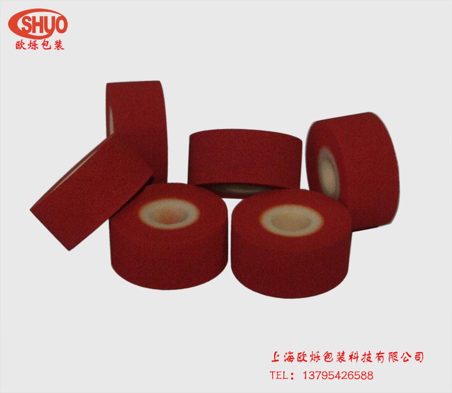 36*16红色墨轮/封口机/生产日期打码机/油墨/打印日期批号/标示机