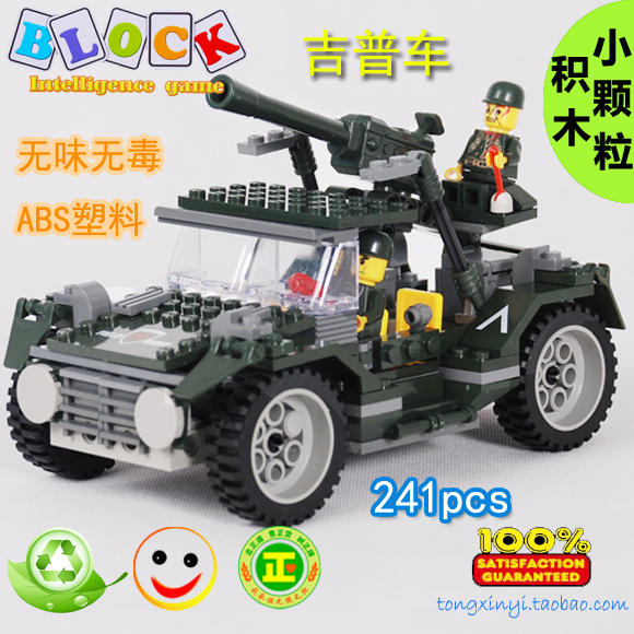 乐高(lego)式插拼装积木 军事系列 陆战 兵人 野战吉普 ...