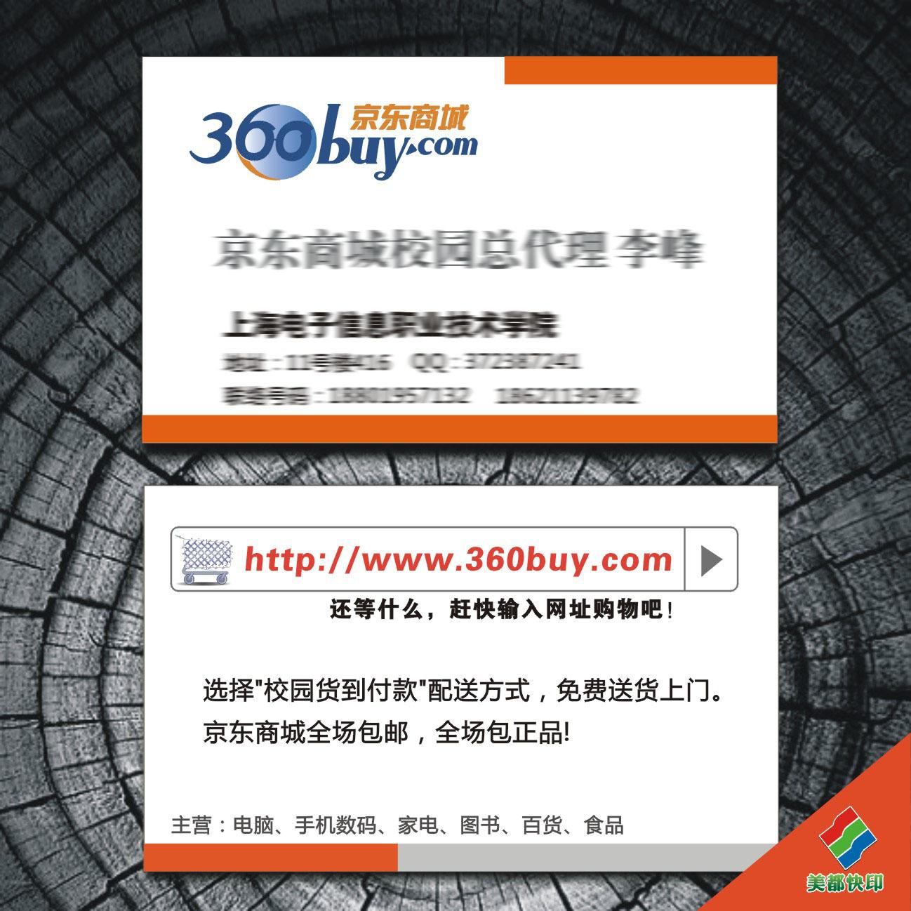 原料公司企业网站模板源码下载_dedecms企业模板 源码 (https://www.oilcn.net.cn/) 网站运营 第3张
