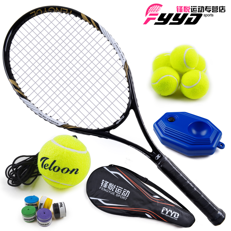 网球拍_网球拍初学女士单人_网球拍正品单人_网球拍