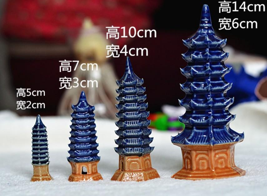 ... 陶瓷摆件 水族饰品 工艺品六角宝塔礼品 规格齐全