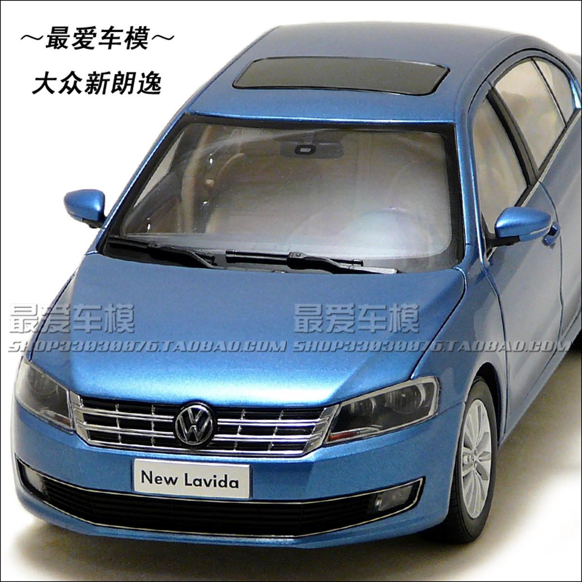 汽车模型牌照
