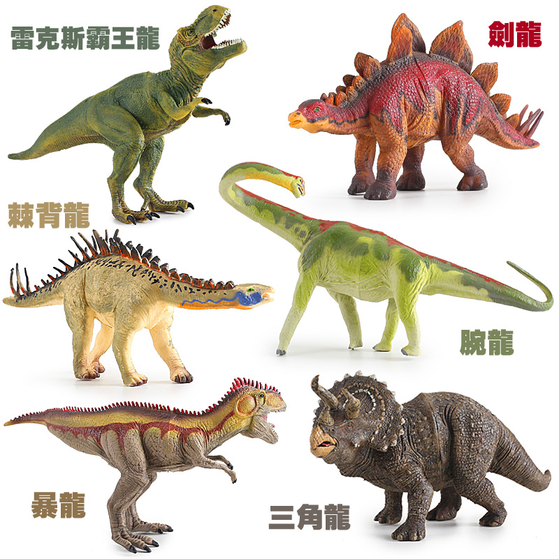 世界恐龙恐龙v世界_模型恐龙玩具霸王龙_积木玩具模型原木玩具模型图片