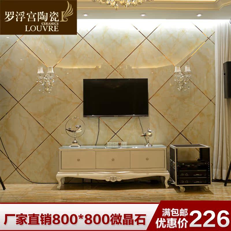 微晶石电视背景墙800_微晶石电视背景墙砖_微