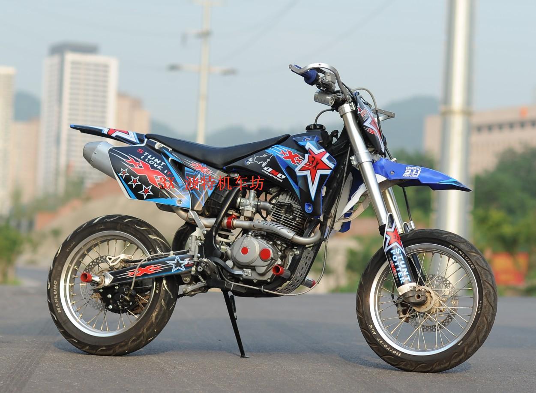 正林车架_2013原厂原装正林250越野滑胎版 专业越野摩托车