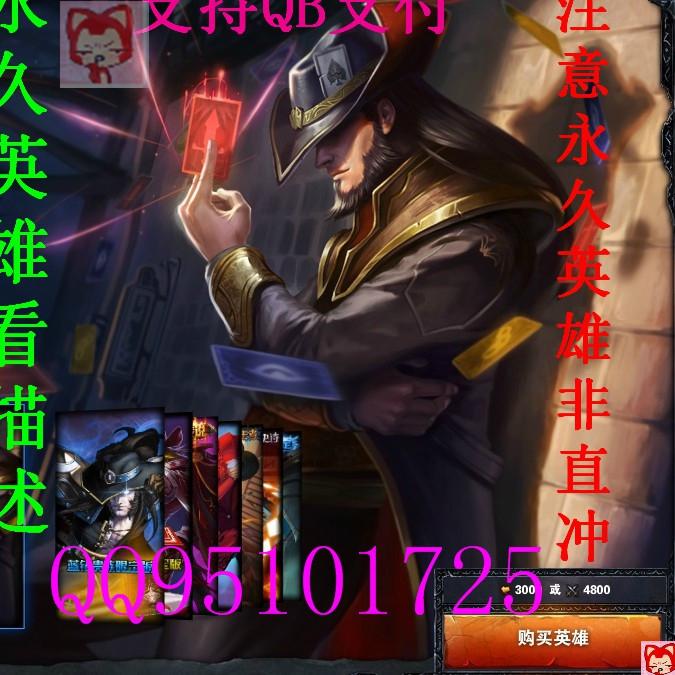 仙侠传领取cdkey_