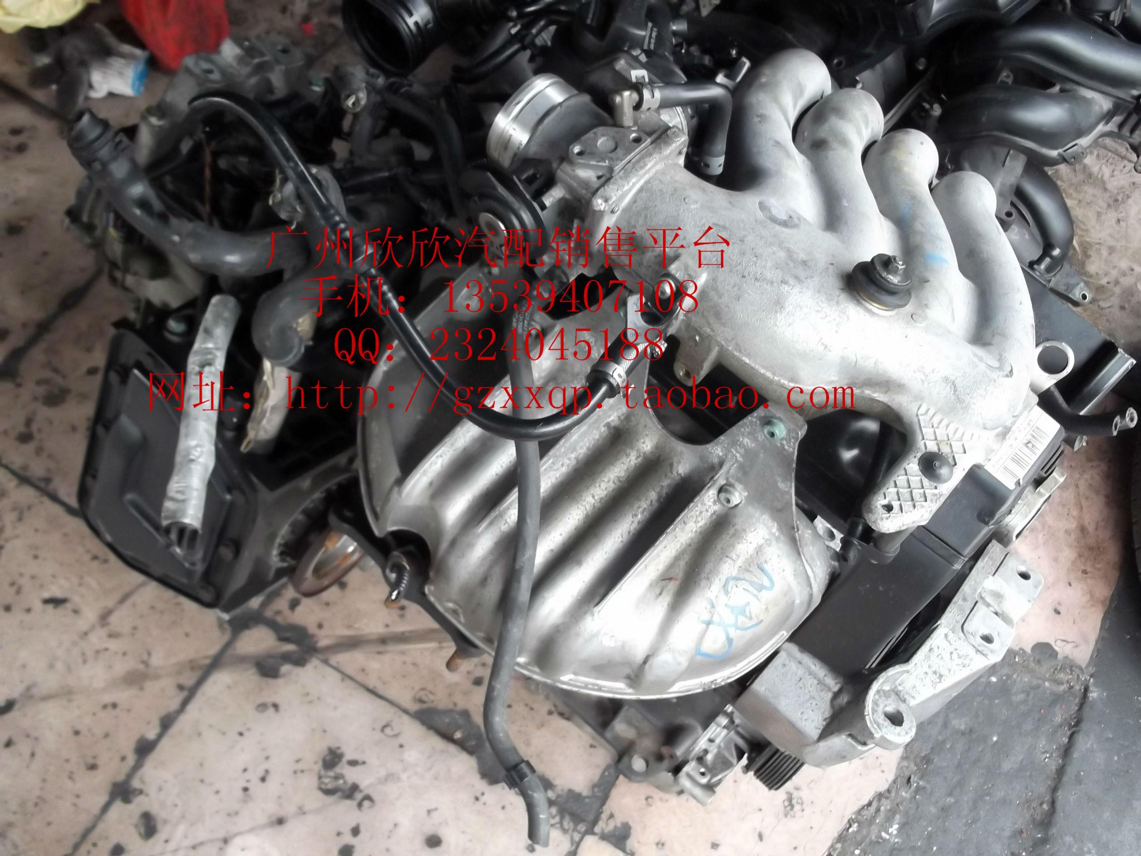 帕萨特b5发动机配件_大众捷达发动机 拆车件 POLO波罗 高尔夫 帕萨特B5 迈腾 发电机