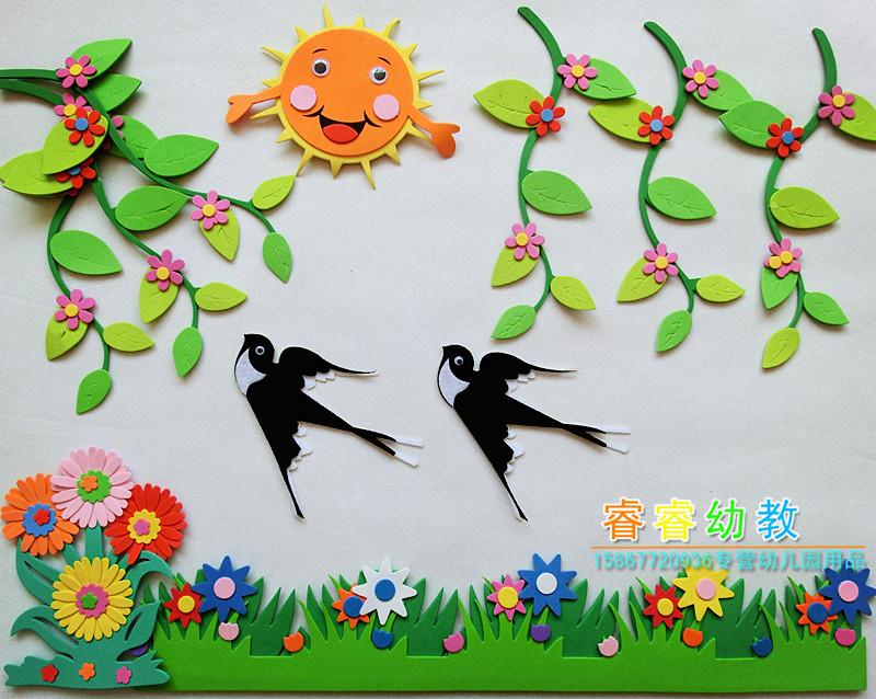 幼儿园黑板报diy装饰墙贴画*教室主题墙春天来了燕子也来了
